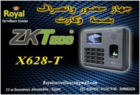 ساعة حضور وانصراف ماركة ZKTECOموديل X628-T