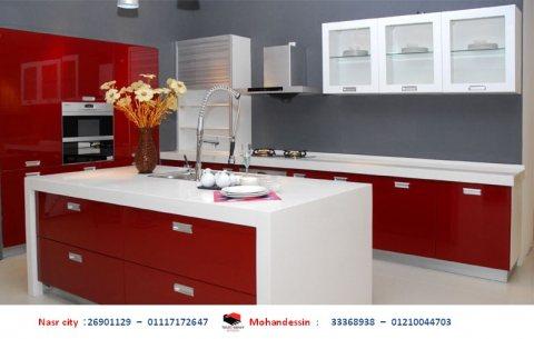 مطابخ خشب زان – مطابخ مصر الجديدة – مطابخ الرحاب ( للاتصال 01210044703)
