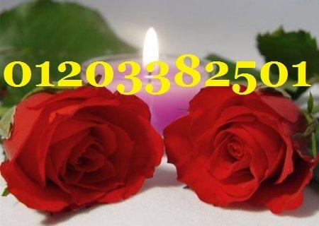 جميع أنواع المساج ::::::: الإسترخائي و العلاجي 01203382501