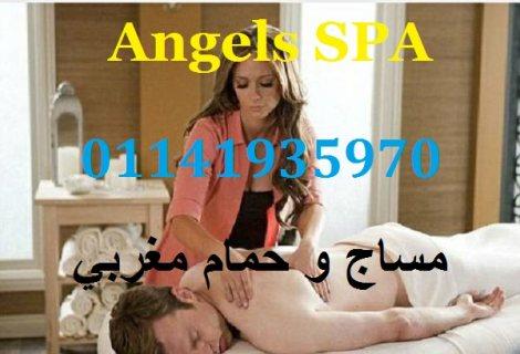 (( آنجيلز SPA )) بالمهندسين * القمة في المساج 01141935970