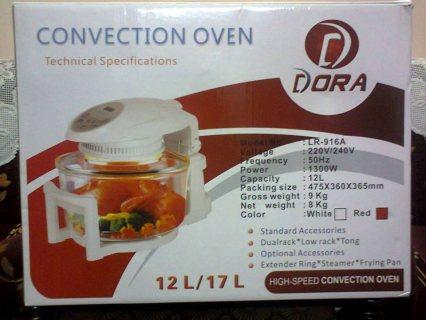 الحلة دورا حلة الطهى الذكية عرض الكبير اوي من كولدير 01212799788