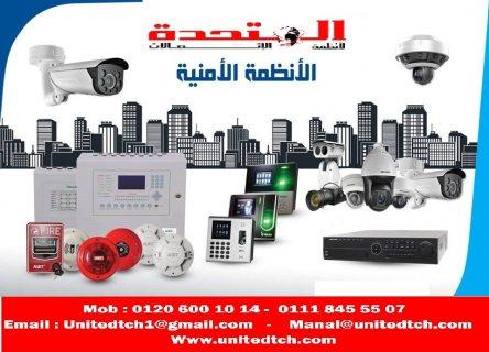 كاميرات المراقبه ماركه Sky Way TVI  TURBO HD  /  / الشركه المتحده للاتصالات