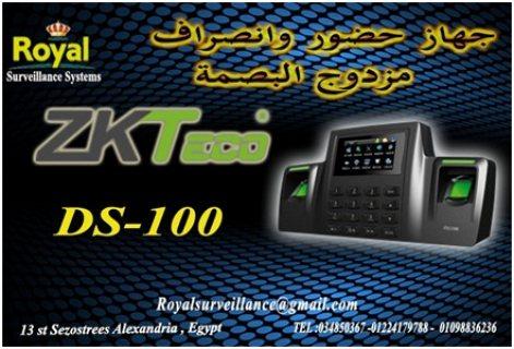 جهاز حضور وانصراف ماركة ZKTECOموديل DS-100 للمؤسسات