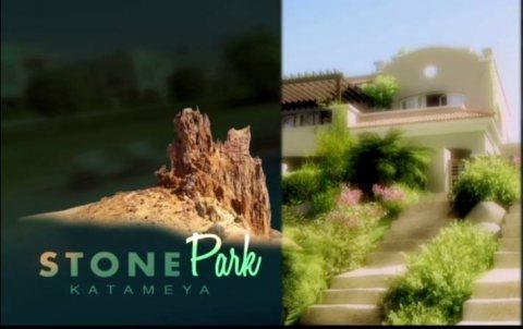 Compound stone -park