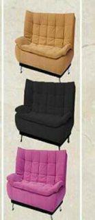 الكرسي الشازلونج