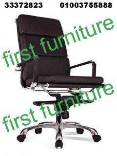 كراسى متنوعة للشركات والمكاتب والمعارض اثاث مكتبى للشـركات لدى_فرست فرنتشر*