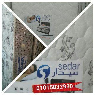 مراتب بنوابض الفولاذية من سيدار الافضل 01015832930