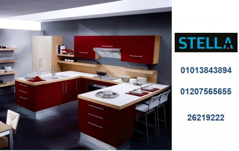 مطبخ بولى لاك  -  مطابخ اكريليك – مطابخ خشب   ( للاتصال  01013843894)