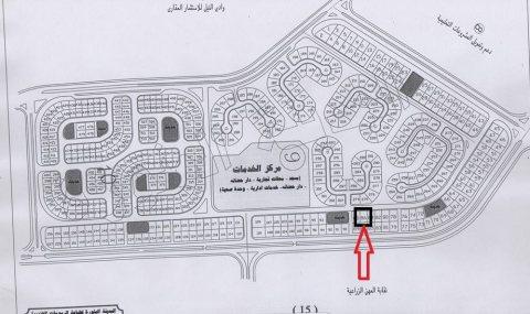 ارض فيلات 466م المخابرات ج على الشارع الرئيسى امام مدينة مبارك التعليميه
