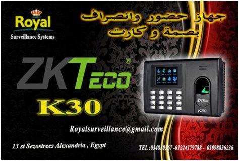 أجهزة حضور وانصراف ماركة  ZKTECO موديل  K30 للمكاتب