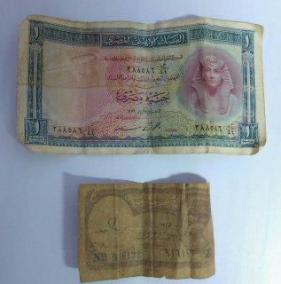 عملات مصرية نادرة للبيع للجادين فقط