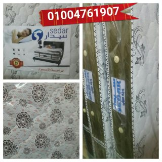 منتهي مرتبة سيدار اﻷصليه للبيع بسعر المصنع 01015832930