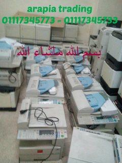 الالات تصوير مستندات للاستخدام المكتبى  من ارابيا للتجاره