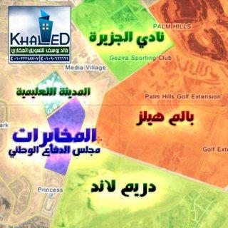 للبيع أرض مبانى بتقسيم المخابرات ج بمنطقة 6 أكتوبر 500م