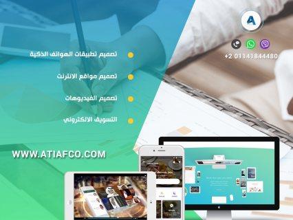 تصميم مواقع الانترنت – انشاء موقع الكتروني