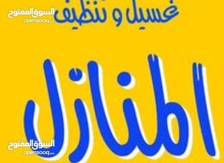 01229491037الرضا لخدمات تنظيف الشقق باقل اسعار