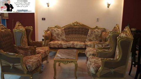 شقة مفروشة للايجار على مصطفى النحاس