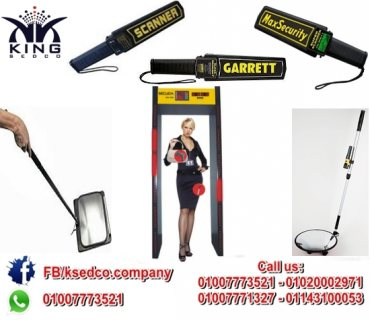 metal detectors in Egypt