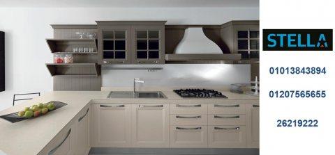 مطابخ بى فى سى – افضل مطابخ خشب  – شركة مطبخ  ( للاتصال   01207565655)