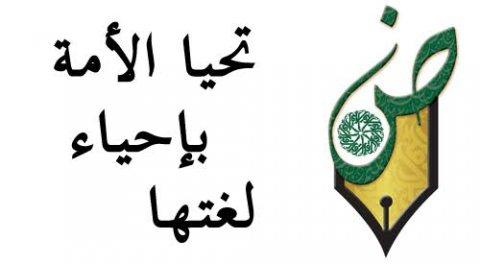 درس خصوصي .. معلمة لغة عربية