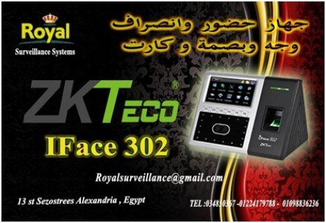 أجهزة حضور وانصراف ماركة ZKTECOموديل   IFACE-302 للمصانع