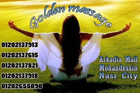جلسه مساج VIP : 01200712152