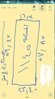 قطعة أرض مبانى مميزة للبيع بميت عنتر - طلخا مساحة 1145 م والسعر مفاجأة