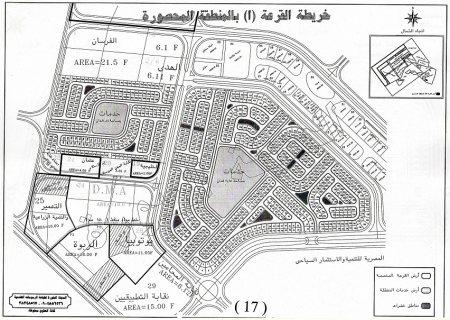 المحصوره أ مساحه 414 متر تانى نمره من الشارع الرئيسى