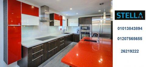 مطبخ بى فى سى  – مطبخ بولى لاك – مطبخ خشب   ( للاتصال   01207565655)