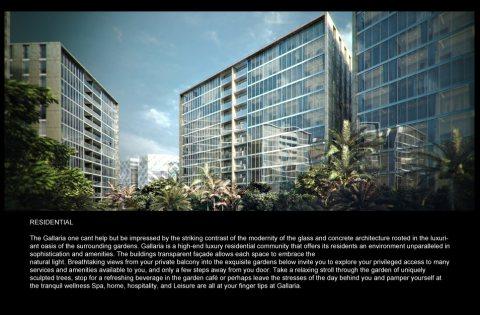 شقة في وان قطامية 171م بسعر زمان في برج متميز