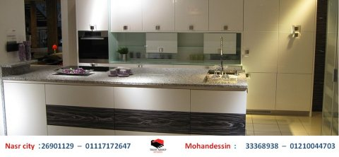 مطابخ خشبية   – اسعار مطابخ  فى مصر  (  للاتصال 01210044703  )
