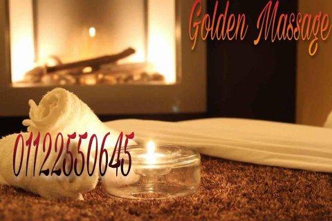 جميع أنواع المساج بأيدى مدربات خبره ومحترفات 01202137913