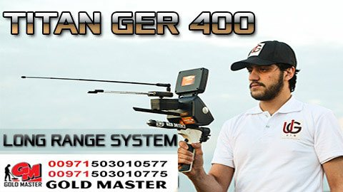 جهاز TITAN GER - 400 التكنولوجيا الحديثه للكشف عن الذهب والكنوز الدفينة