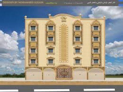 عايز شقة فى حى فلل بمقدم بسيط والباقى قسط للبيع مساحة 207م