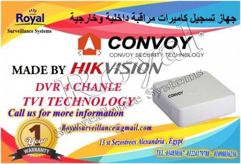 جهاز تسجيل كاميرات مراقبة CONVOY MADE BY HIKVISION