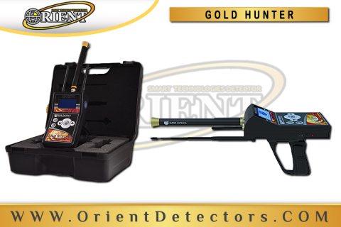 جهاز جولد هانتر لكشف المعادن الثمينة بسعر رخيص ومميز