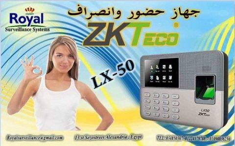 جهاز حضور وانصراف LX 50