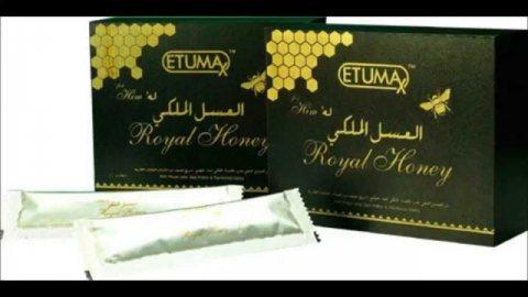 العسل الملكى الماليزى للطلب ارسل رسالة 01212799788 من كولدير