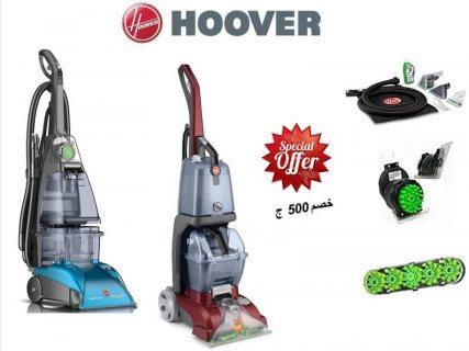 شركات بيع ماكينات تنظيف وتجفيف الانتريهات الصالونات 01091939059