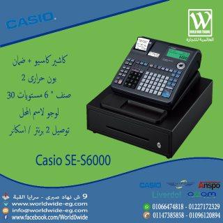 Se-S6000 كاشير
