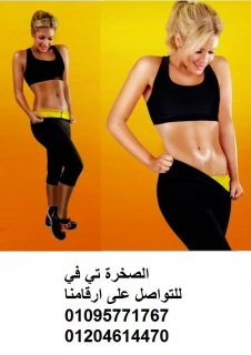 سراويل للتنحيف واللياقة البدنية للارتداء اليومي-