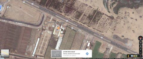 قطعة أرض زراعية مميزة للبيع على الطريق الدولى الساحلى بجمصة 20 فدان