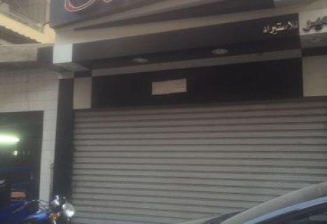 محل تجارى للبيع بموقع متميز بشارع قناة السويس الرئيسي 204 م