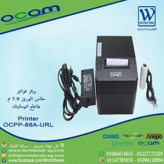 88A-URL printer  برنتر اكوم