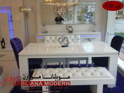 غرف سفرة مودرن  2017 - 2018 mobliana Modern Furniture of modern