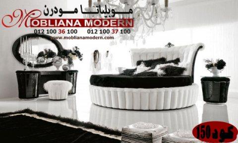 صور لأحدث غرف نوم مودرن ايطالي mobliana Modern
