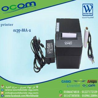 OCPP-88A-U Ocom برنتر ( طابعة فواتير )