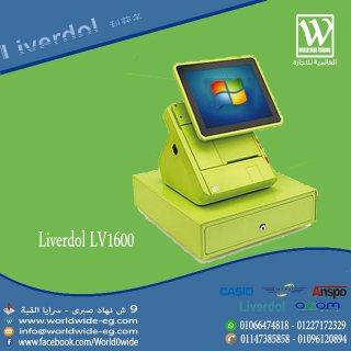 lv 1600 system  لكل الانشطة