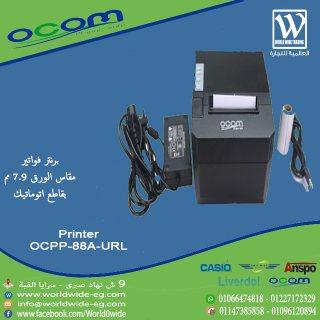 ( 88A-URL ( receipt printer طااابعة جديدة