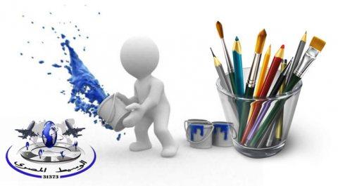 مطلوب مصممين جرافيك للعمل بالسعودية